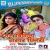 Listen to Bichhauna Lasar Chhinri from Jan Bichona Lasar Chinri