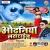 Listen to Odhania Lashrail Nanado from Odhania Lashrail