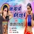 Listen to Chal Pyar Kare Kono Shehar Me from Chal Pyar Kare Kono Shehar Me
