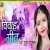 Listen to Vivah Geet from Vivah Geet