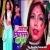 Listen to Sainya Niharas Ghadi Ghadi from Sainya Niharas Ghadi Ghadi
