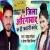 Listen to Jila Aurangabad Ka Di Jawani Barbad from Jila Aurangabad Ka Di Jawani Barbad