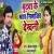 Listen to Budhwa Ke Khaat Silajit Dekhni from Budhwa Ke Khaat Silajit Dekhni