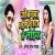 Listen to Jobanwa Bhail Aata Ke Loiya from Jobanwa Bhail Aata Ke Loiya