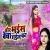 Listen to Tor Bhais Becha Gail Ka from Tor Bhais Becha Gail Ka