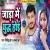 Listen to Jaada Me Yudh Hoi from Jaada Me Yudh Hoi