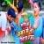 Listen to Sadiya Kamar Se Na Chhina Rajau from Sadiya Kamar Se Na Chhina Rajau
