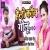Listen to Hello Koun Golu from Hello Koun Golu