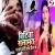Listen to Bitiya Salamat Nahi Badi Ab Desh Mein from Bitiya Salamat Nahi Badi Ab Desh Mein