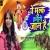 Listen to Ye Mulk Humari Jaan Hai from Ye Mulk Humari Jaan Hai