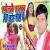 Listen to Kholke Rakhab Aa Jaiha Rat Mein from Kholke Rakhab Aa Jaiha Rat Mein