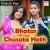 Listen to Bhatar Chusata Hoth from Bhatar Chusata Hoth