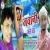 Listen to Jawani Jarata from Jawani Jarata