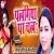 Listen to Palangiya Par Chal from Palangiya Par Chal