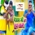 Listen to Yadav Ji Ke Rang Dele Choli from Yadav Ji Ke Rang Dele Choli