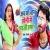 Listen to Abki Baar Holi Me Bhauji Humar from Abki Baar Holi Me Bhauji Humar