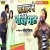 Listen to Parchawan Me Nachihe Maal from Parchawan Me Nachihe Maal