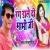 Listen to Rang Dale Di Bhabhi Ji from Rang Dale Di Bhabhi Ji
