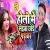 Listen to Holi Me Saiya Chhode Padaka from Holi Me Saiya Chhode Padaka