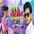 Listen to Rangwa Bekar Ho Jayi from Rangwa Bekar Ho Jayi