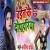 Listen to Chait Ke Dophariya from Chait Ke Dophariya