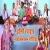 Listen to Holi Rangdar Nache Chhamachham Goriya from Holi Rangdar Nache Chhamachham Goriya