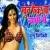 Listen to Khun Fekta Nabhi Se from Khun Fekta Nabhi Se