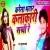 Listen to Karela Bhatar Kalakari Sakhi Re from Karela Bhatar Kalakari Sakhi Re
