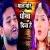 Listen to Mal Dhokha Diya Hai from Mal Dhokha Diya Hai