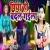 Listen to Piya Ho Badal Gaila from Piya Ho Badal Gaila