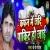 Listen to Kafan Mein Jadi Pakit Ho Jayi from Kafan Mein Jadi Pakit Ho Jayi