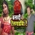 Listen to Chala Di Rail Gadiya Re from Chala Di Rail Gadiya Re