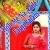 Listen to Holi Me Na Aaile Fauji Balam from Holi Me Na Aaile Fauji Balam
