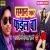 Listen to Saman Ekar Fail Ba from Saman Ekar Fail Ba
