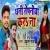 Listen to Dhani Ropniya Kara Na from Dhani Ropniya Kara Na