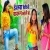 Listen to Eyarava Video Viral Kaile Ba from Eyarava Video Viral Kaile Ba