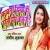 Listen to Kawna Disha Me Raheli Mor Jaan Ho from Kawna Disha Me Raheli Mor Jaan Ho