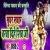 Listen to Sughar Saghar Varva Dihe Shiv Ji from Sughar Saghar Varva Dihe Shiv Ji