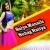 Listen to Saiya Manaile Suhag Ratiya from Saiya Manaile Suhag Ratiya