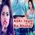 Listen to Abhi Jagal Ba Bhatar from Abhi Jagal Ba Bhatar