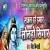 Listen to Sajal Rahe Hamar Solaho Singaar from Sajal Rahe Hamar Solaho Singaar