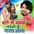 Listen to Daru Se Jyada Laiki Me Nasha Hola from Daru Se Jyada Laiki Me Nasha Hola