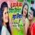 Listen to Tu Aa Kha Liha Jiyara Juda Liha from Tu Aa Kha Liha Jiyara Juda Liha