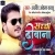 Sachcha Deewana songs