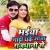 Listen to Bhaiya Gadi Dhake Aaja Rajdhani Se from Bhaiya Gadi Dhake Aaja Rajdhani Se