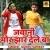 Listen to Maja Ab Ka Tu Marab Bhatar from Maja Ab Ka Tu Marab Bhatar