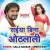 Listen to Saiya Bina Othlali from Saiya Bina Othlali