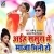 Listen to Hoth Lali Ke Paisa Ho from Aiha Sasura Me Maja Mili Ho