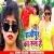 Listen to Gazipur Ka Rule Hai from Gazipur Ka Rule Hai