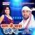 Listen to Balam Ji Khada Kari Na from Balam Ji Khada Kari Na